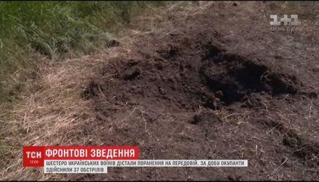 За сутки оккупанты совершили 37 обстрелов по украинским позициям