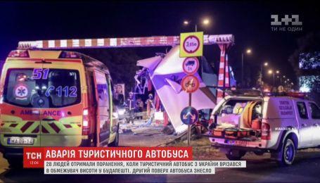 В Будапеште двухэтажный автобус с украинцами врезался в ограничитель высоты
