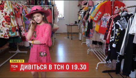 """У другій серії циклу """"Маленький бізнес"""" ТСН розповість про наймолодшу модницю України"""