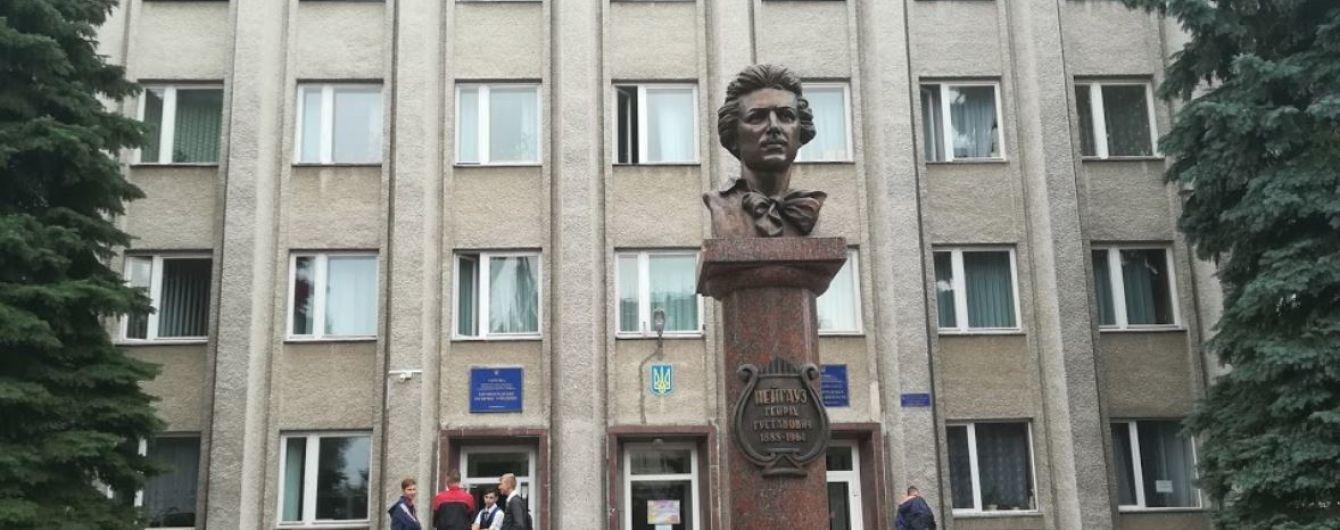 У Кропивницькому розбився студент, випавши із вікна музичного коледжу - ЗМІ