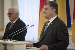 """Порошенко заявил о """"неотвратимости"""" наказания для России за сбитие рейса MH17"""