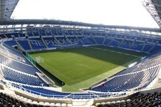 "Стадион ""Черноморца"" выставлен на аукцион"