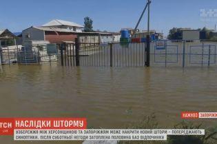 На підтоплені села у Запорізькій області насувається новий шторм