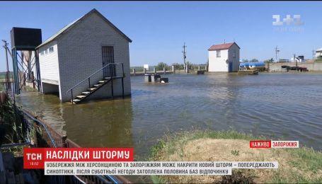 Синоптики предупреждают о мощном шторме в Кирилловке, что на Запорожье