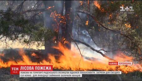 На Херсонщині вогнем охопило понад сотню гектарів лісу