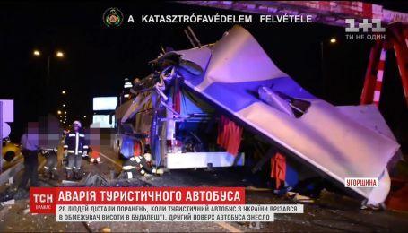 В Венгрии автобус, внутри которого были украинцы, попал в аварию