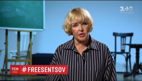 Ада Роговцева присоединилась к акции ТСН, чтобы поддержать Сенцова