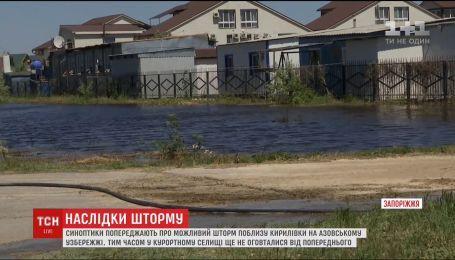 Кирилівку знову може сколихнути потужний шторм