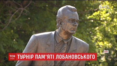 В столице в пятнадцатый раз стартовал турнир имени Валерия Лобановского