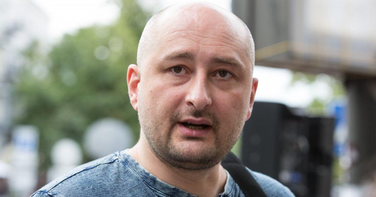 Вбивство Бабченка у Києві підриває авторитет української влади - Amnesty International