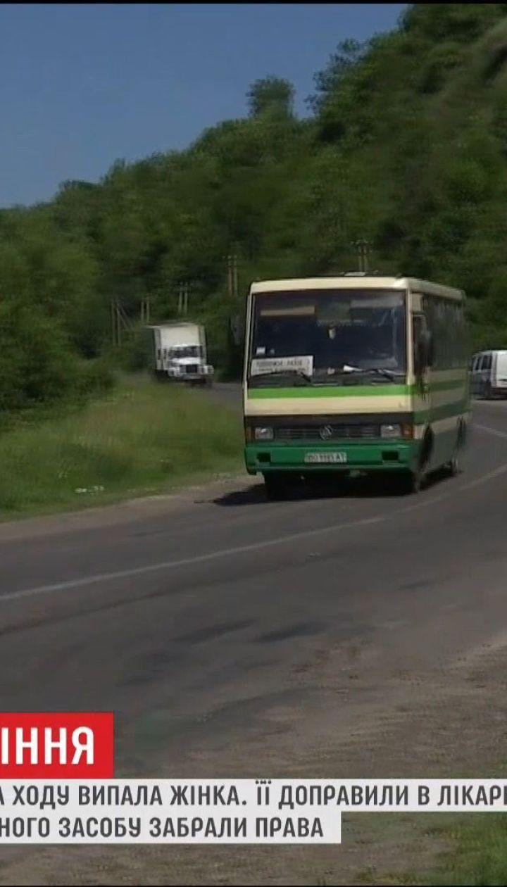 На Прикарпатье с рейсового автобуса на ходу выпала женщина