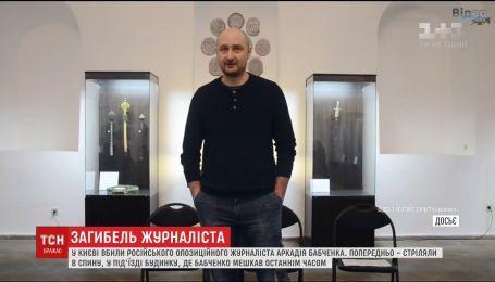 """Аркадій Бабченко називав російське телебачення """"зомбоящиком"""""""