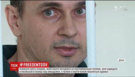 В колонию к Олегу Сенцову пытается попасть украинский омбудсмен