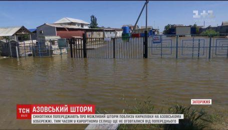Ветер на азовском побережье вновь усилился до 25 метров в секунду