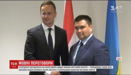 Угорщина погодилася на переговори з Україною щодо Закону про освіту