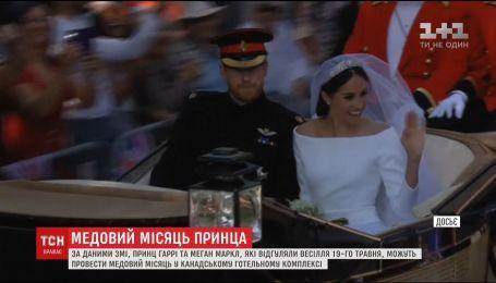 Принц Гарри и Меган Маркл могут провести медовый месяц в Канаде