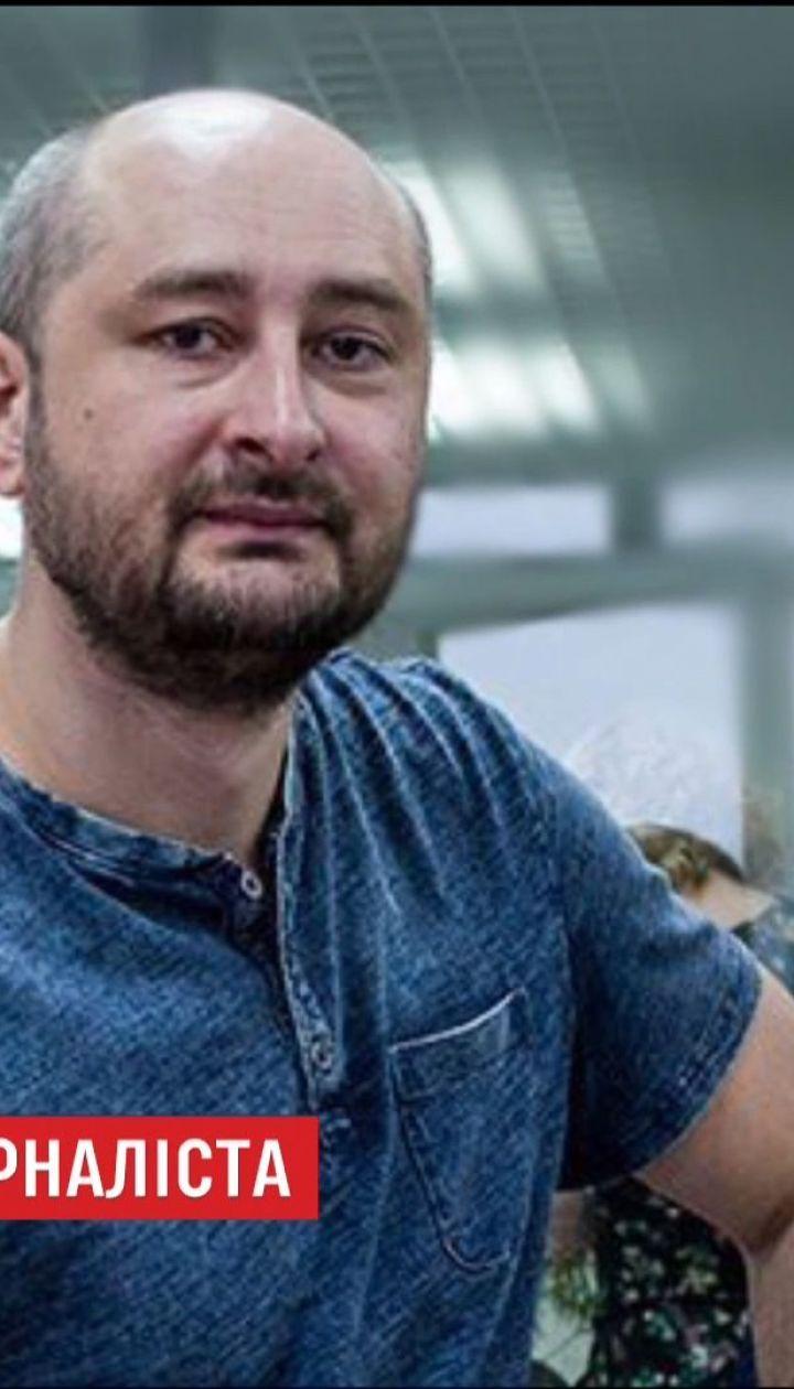 Вбивство Аркадія Бабченка: слідчі шукають відео з камер спостереження