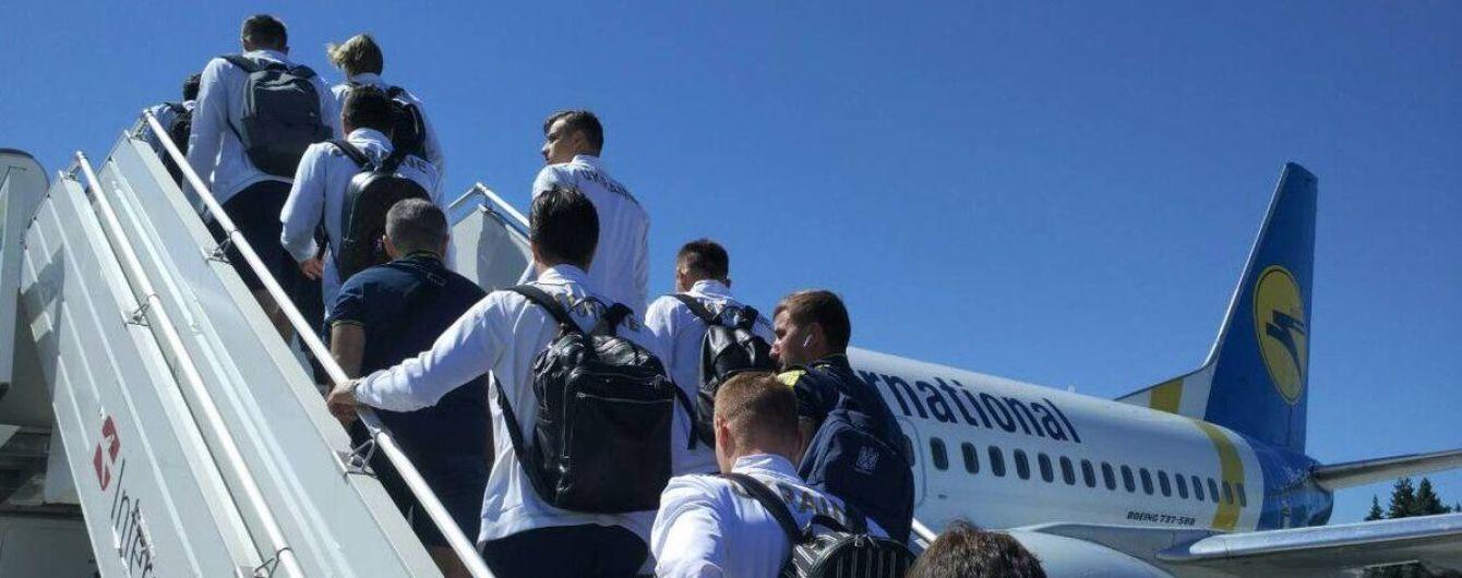Збірна України вирушила до Швейцарії на матч з Марокко