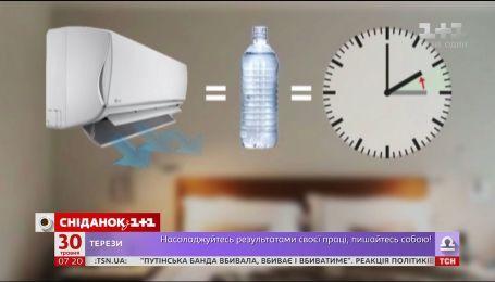 Порятунок від спеки чи джерело хвороб: які небезпеки приховують кондиціонери