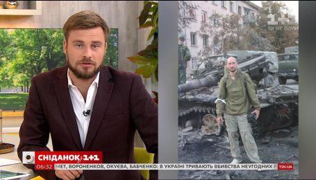 В Киеве застрелили известного российского журналиста Аркадия Бабченко