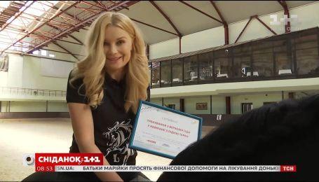 Право на образование: Лидия Таран приглашает к участию в благотворительном аукционе