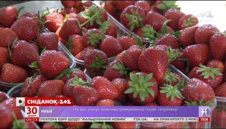 Вітаміни з хімікатами: як правильно мити городину та фрукти