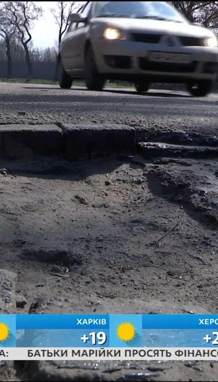 В ремонт українських доріг вкладуть 3 мільярди гривень - Економічні новини