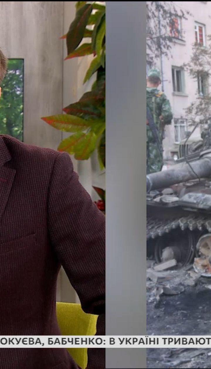 У Києві застрелили відомого російського журналіста Аркадія Бабченка