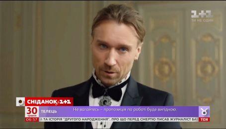 Олег Винник потерял мать