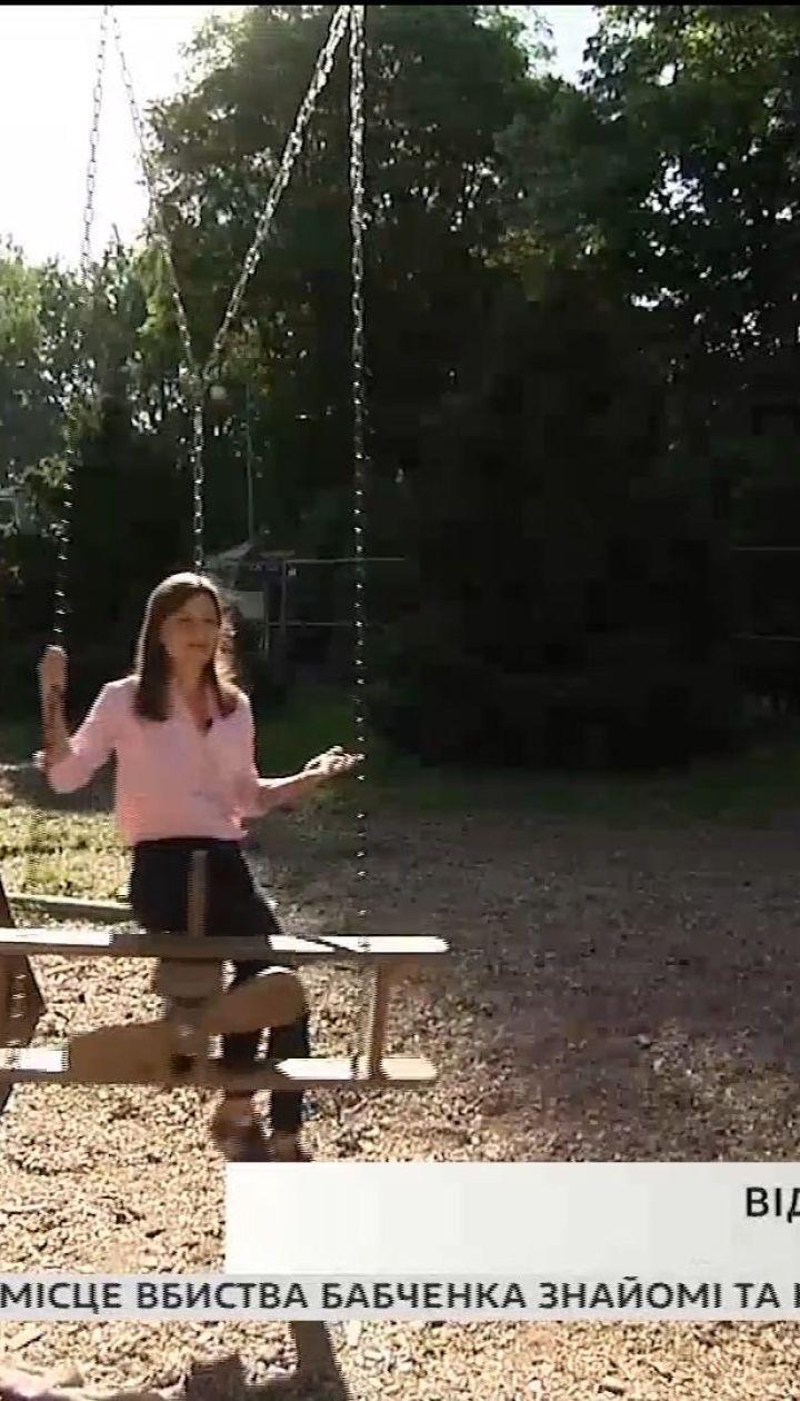 Для дітей і дорослих: у столиці відкрився найбільший в Україні парк гойдалок