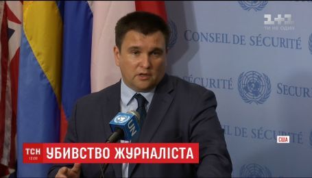 В ОБСЕ и Совете Европы осудили убийство журналиста Бабченко