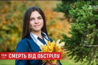 На Донеччині на подвір'ї школи попрощались із загиблою від обстрілу дівчиною
