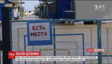 Курортная Кирилловка приходит в себя после масштабного наводнения