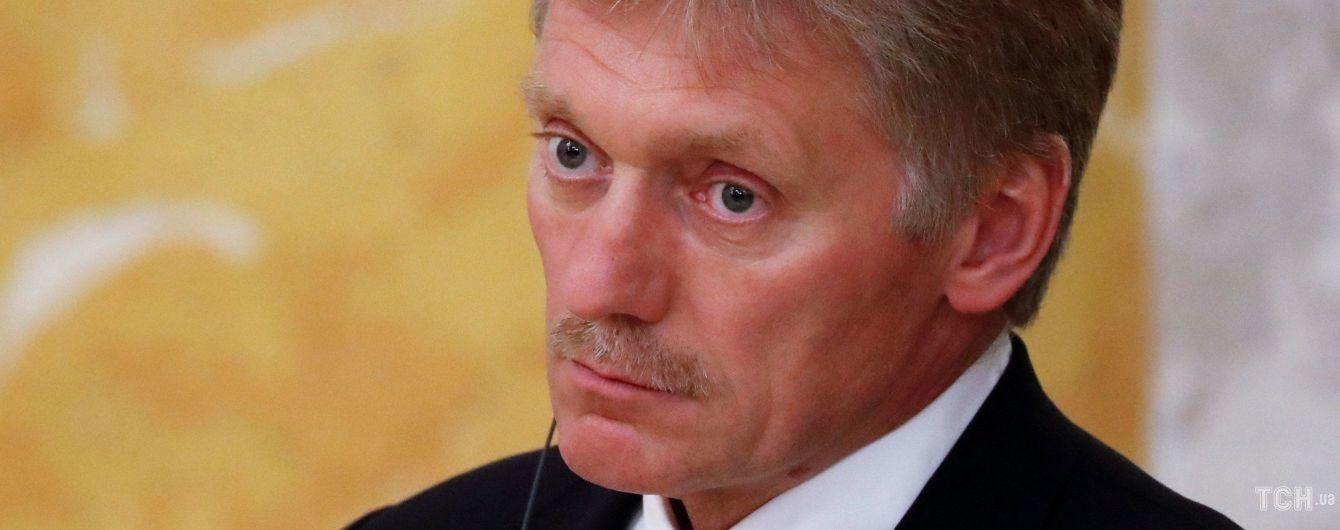У Кремлі уточнили свою відмову від помилування Сенцова