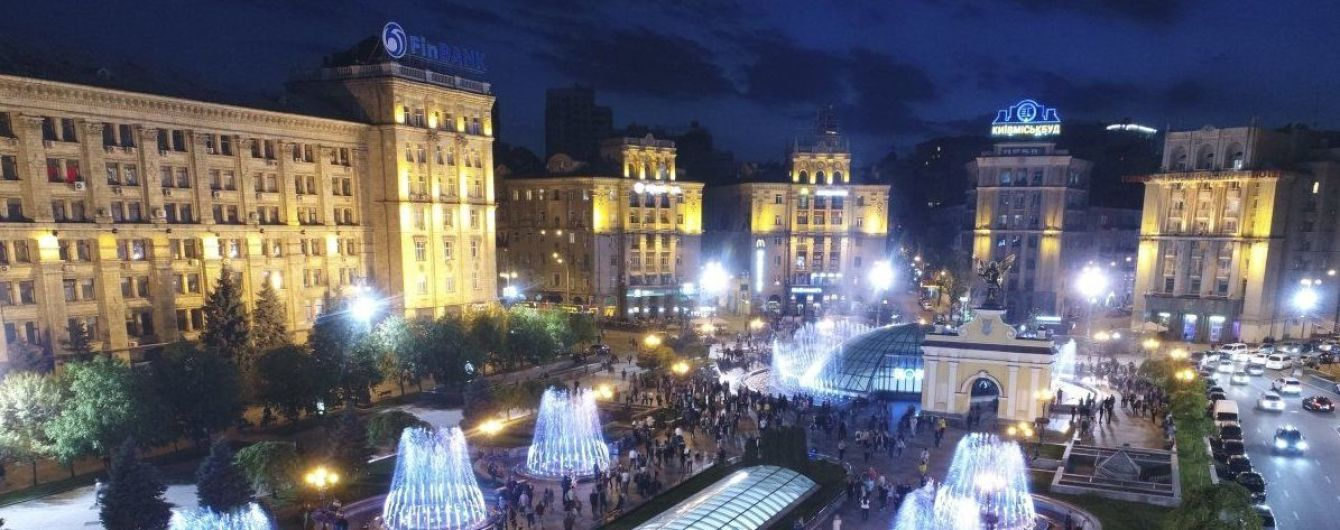 Київ визнали одним із найдешевших великих мегаполісів світу