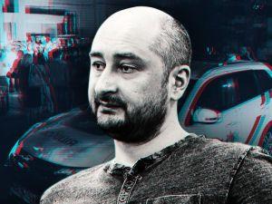 Почему не надо винить СБУ в смерти Аркадия Бабченко