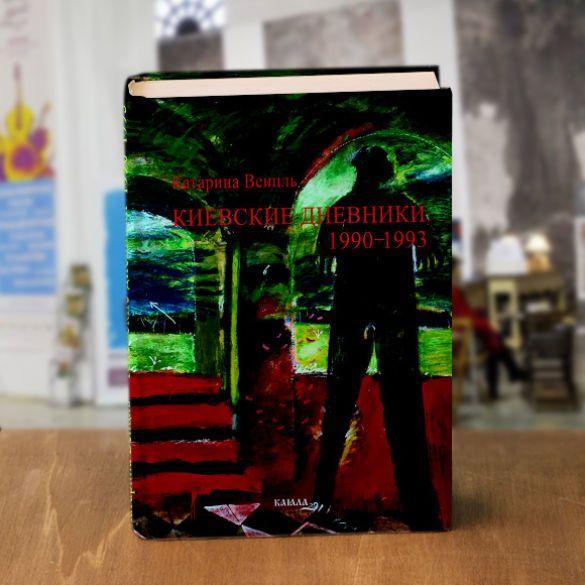 """Обкладинки книжок """"Книжкового Арсеналу"""", для блогів_1"""