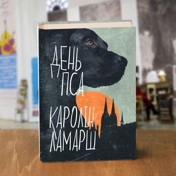 """Обкладинки книжок """"Книжкового Арсеналу"""", для блогів_2"""