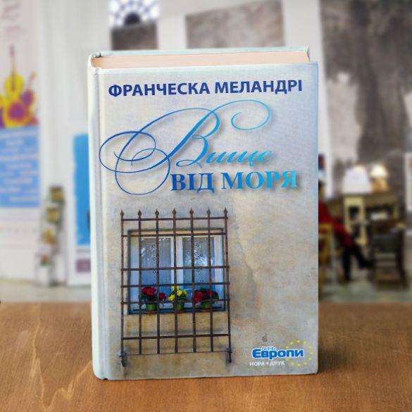 """Обкладинки книжок """"Книжкового Арсеналу"""", для блогів_3"""