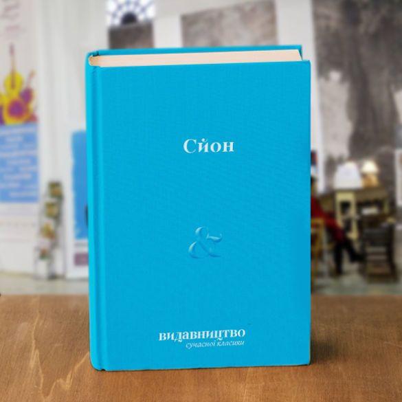 """Обкладинки книжок """"Книжкового Арсеналу"""", для блогів_5"""