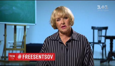 Ада Роговцева закликала небайдужих зробити все, аби звільнити Сенцова з-за ґрат