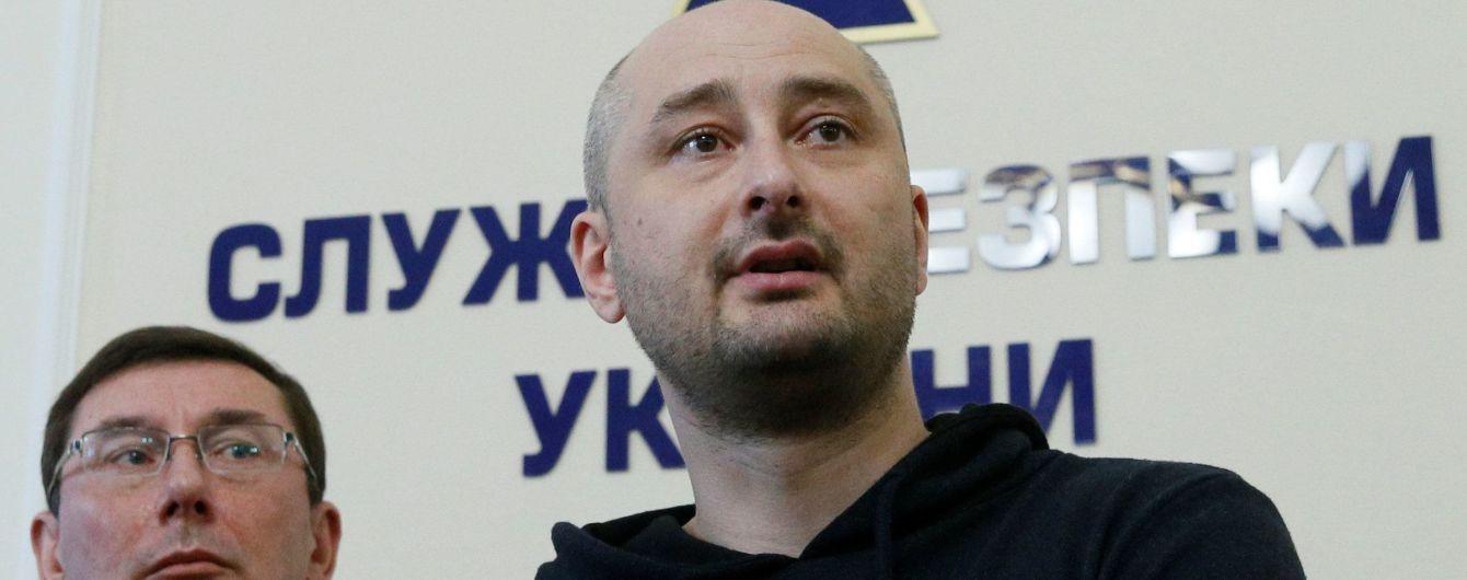 Стало відоме прізвище підозрюваного в організації вбивства Бабченка