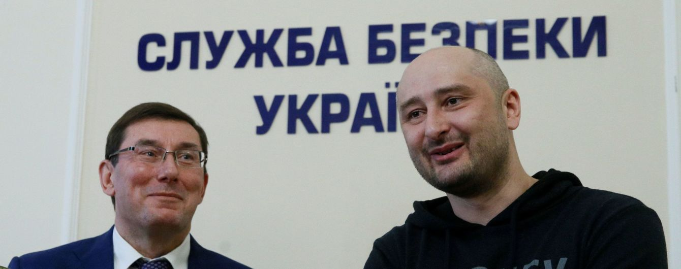 Казанский, Буткевич и Мостовая. В СМИ обнародовали список журналистов, которым угрожала смерть