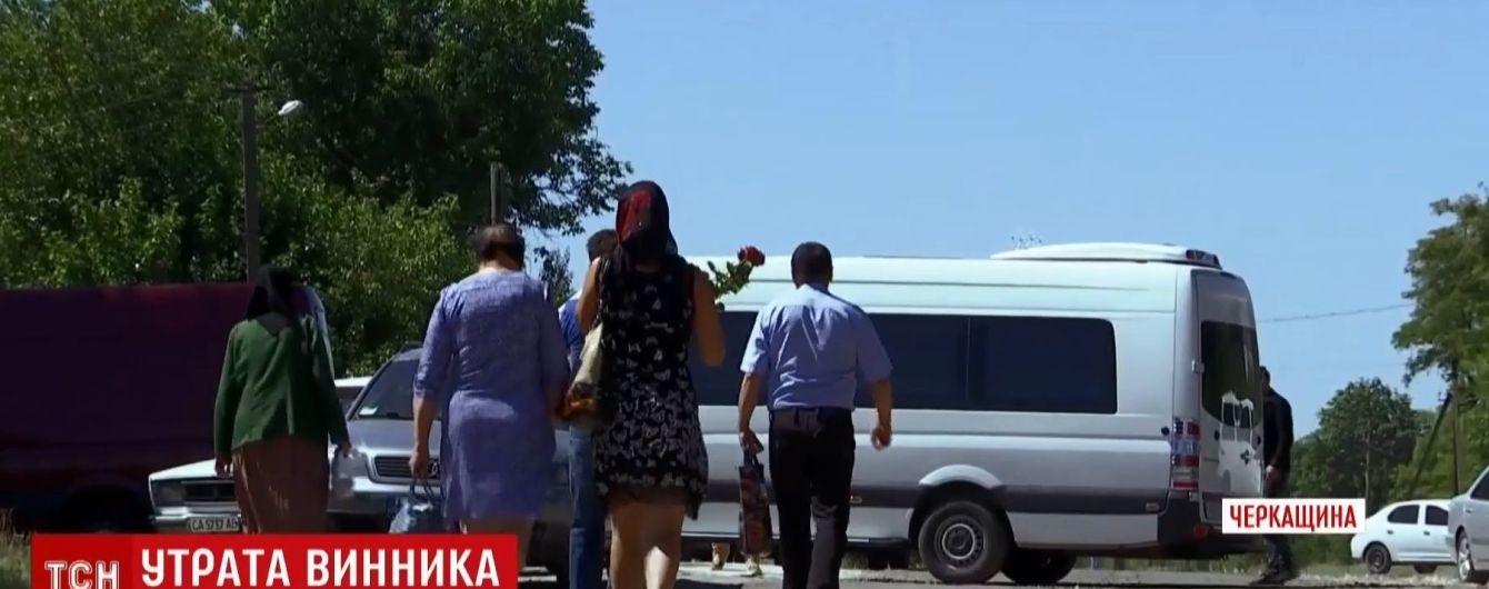 На Черкасщине похоронили маму Олега Винника