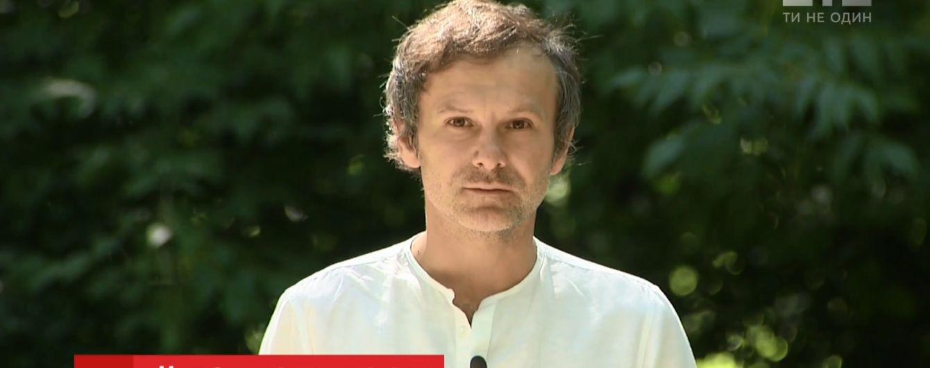 """Вакарчук назвал Сенцова """"совестью нашего поколения"""""""