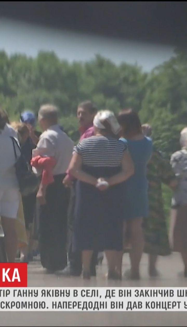 В родном селе Олега Винника похоронили его мать
