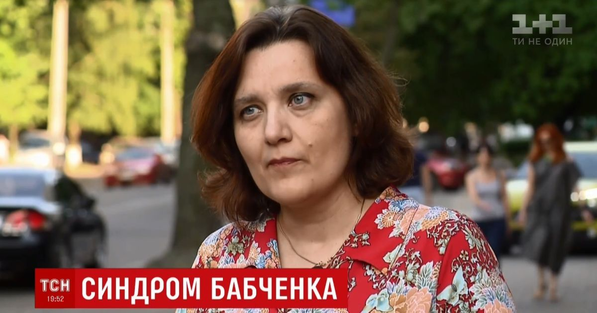 """Психологи заговорили о """"синдроме Бабченко"""", который ударит по сознанию украинцев"""