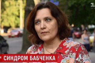 """Психологи заговорили про """"синдром Бабченка"""", який вдарить по свідомості українців"""