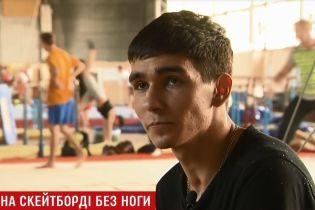 Юный зацепер после падения под поезд мечтает о чемпионстве на Параолимпиаде