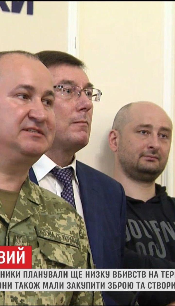 Подробиці інсценування вбивства журналіста Бабченка
